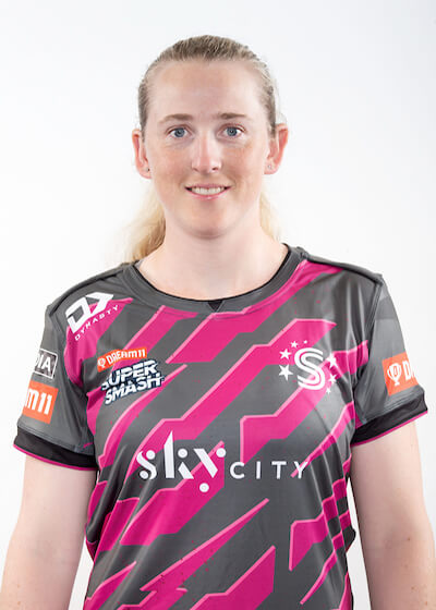 Katie Gurrey